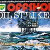 1970-offshore-oil-strike-game-from-bp